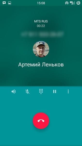 Lenovo ZUK Z1 - Call
