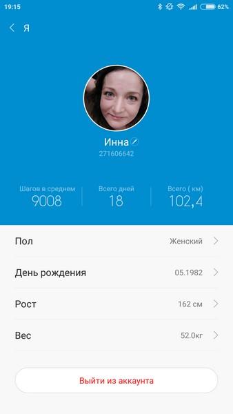 Xiaomi Mi Band 1S - Profile