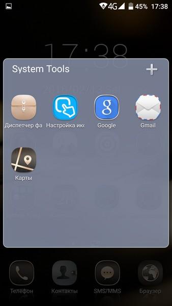 Ulefone Power - Desktop folder