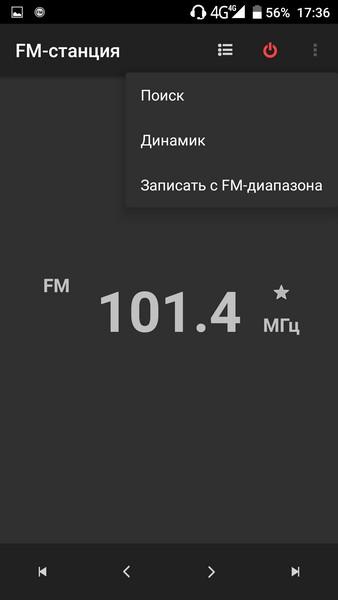Ulefone Power - FM-tuner
