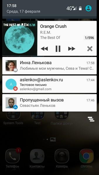 Ulefone Power - Notifications