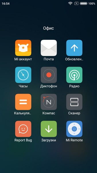 Xiaomi Redmi 3 - Desktop folder
