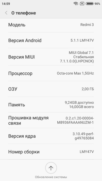 Xiaomi Redmi 3 - About
