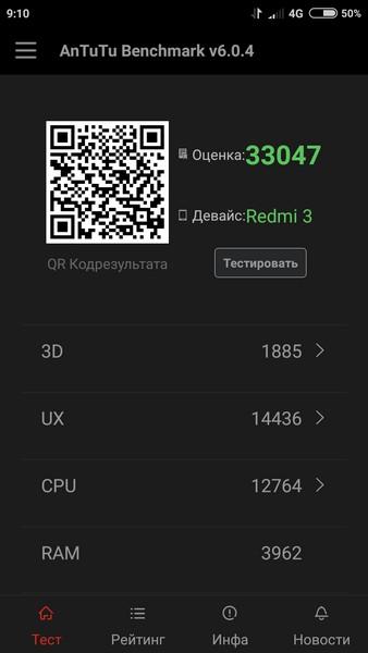 Xiaomi Redmi 3 - Test AnTuTu
