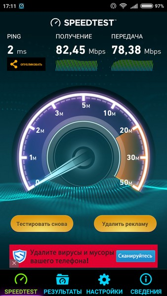 Xiaomi Redmi 3 - Internet speed 2
