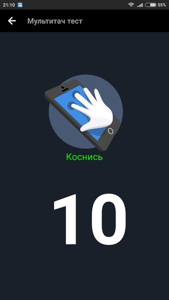 Xiaomi Mi4s - Multitouch