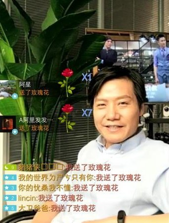 CEO Lei Jun