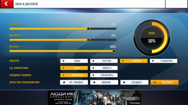 Umi Touch Review - Asphalt 8 settings