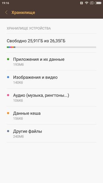 Xiaomi Mi5 - Memory