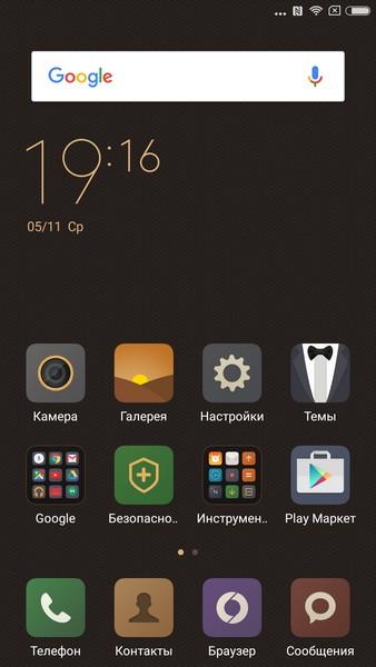 Xiaomi Mi5 - Desktop