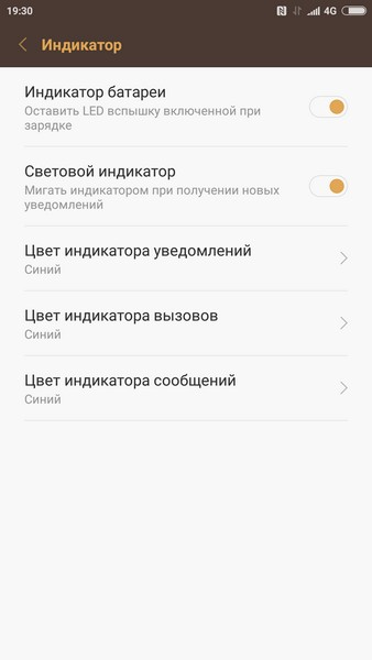 Xiaomi Mi5 - Notifications Led