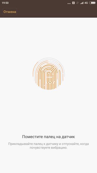 Xiaomi Mi5 - Fingerprint