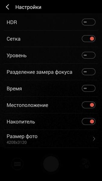 Meizu M3 Note Review - Camera settings