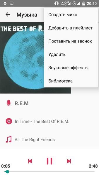 UMi Super Review - Audio