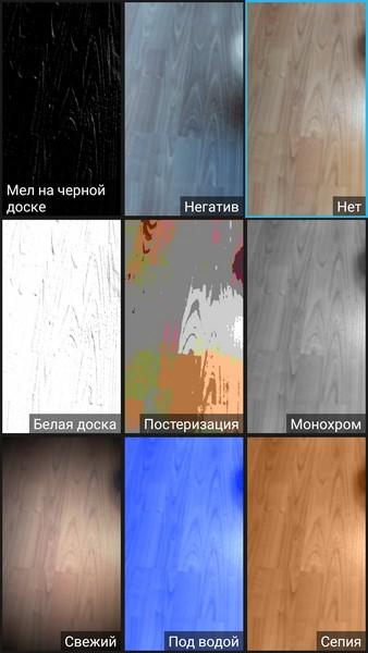 UMi Super Review - Camera filters