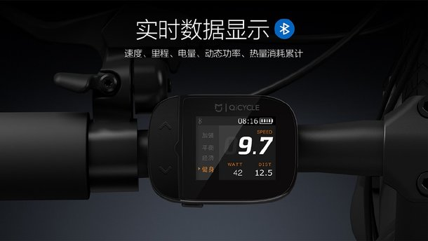 Xiaomi Bicycle - 12