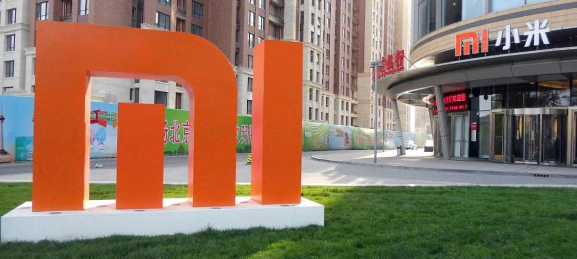 Xiaomi Logo - 01