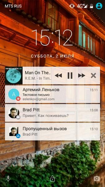 Elephone M3 Review - Lockscreen