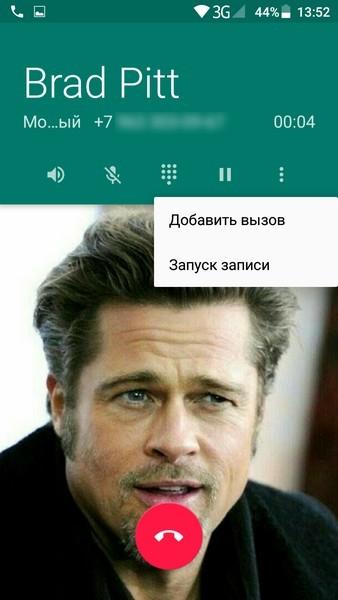 Ulefone U007 Review - Call