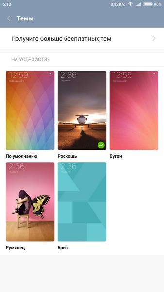 Xiaomi Mi Max Review - Themes