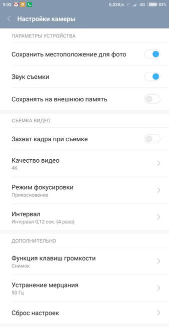 Xiaomi Mi Max Review - Video camera settings