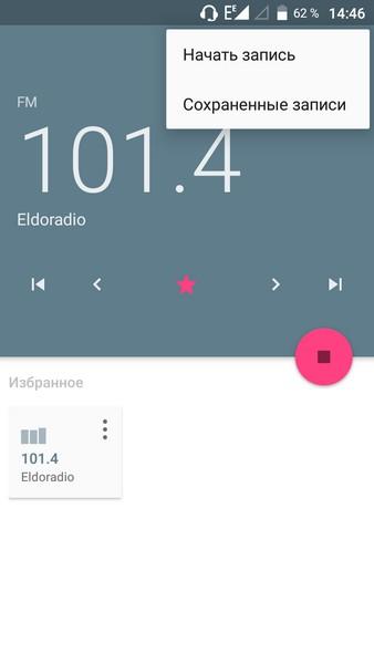 Leagoo M5 Review - FM-tuner