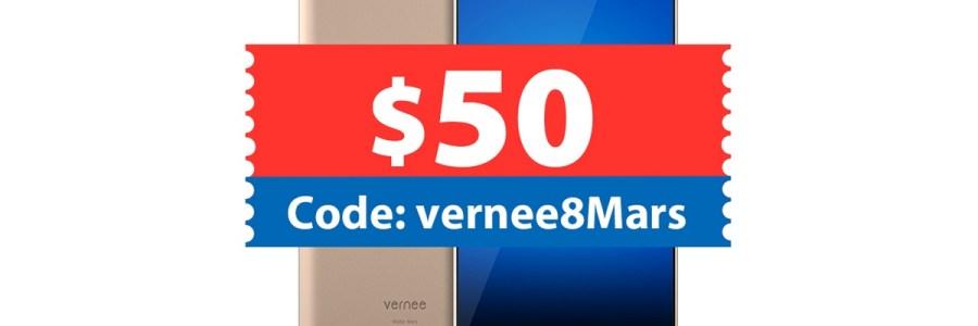 Vernee Mars — предзаказ со скидкой $50