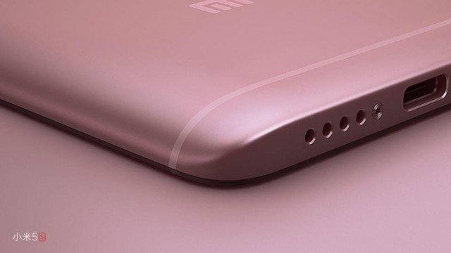 Xiaomi-Mi5s-official