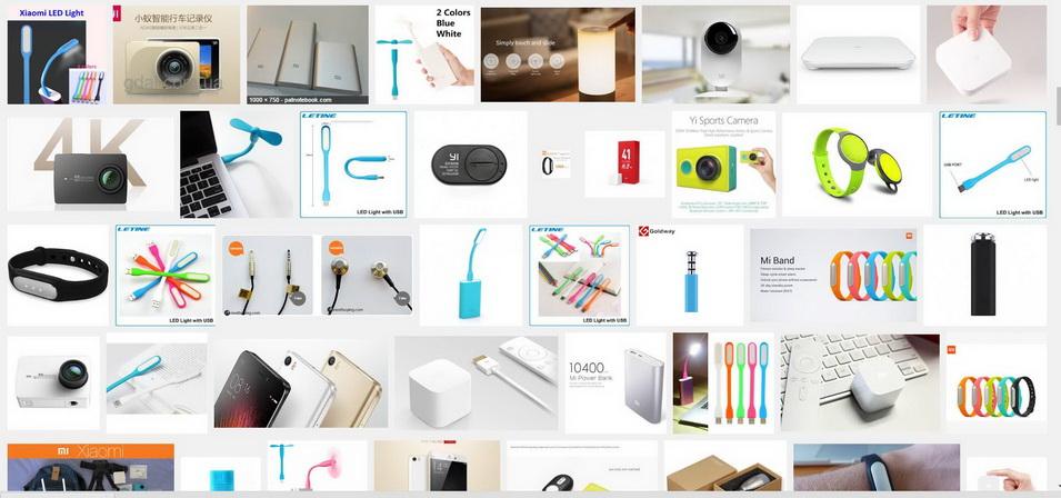 Xiaomi-Gadgets