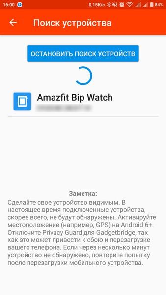 Amazfit Bip Watchface - 07