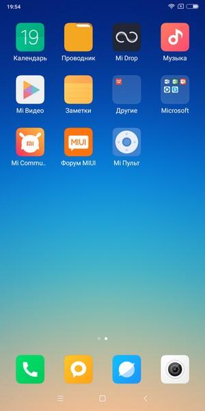 Xiaomi Redmi 5 Plus Review - 02