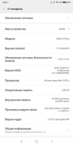 Xiaomi Redmi 5 Plus Review - 23