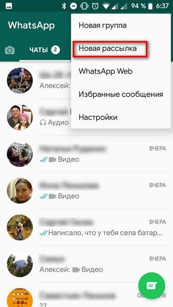 Whatsapp tips - 09