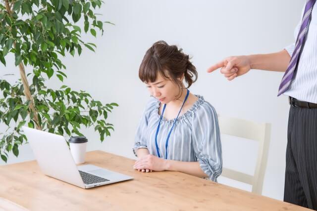 なんでも否定する上司の特徴と対処法。面倒な上司を手玉にとって早く出世しろ! 富山のランチ・お出かけ・遊びのおすすめ情報「ココなび」