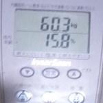 DSC_5373