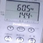 DSC_5583