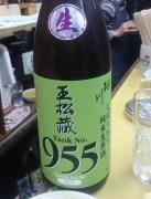 DSC_4669