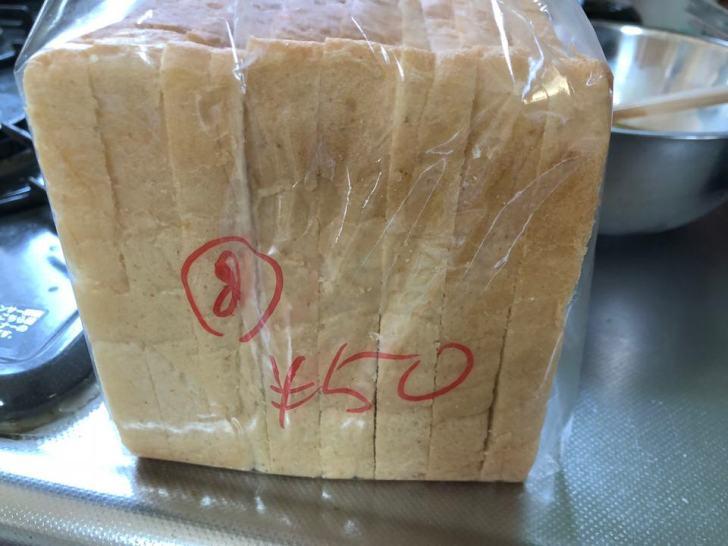 8枚で50円は安すぎるパン