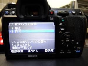 smcm50mm4