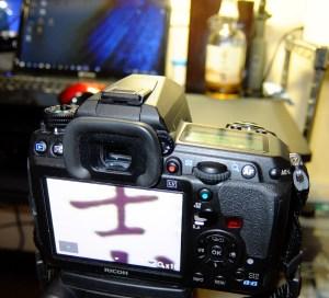 k-3-zoom-04