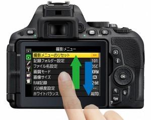 Nikon D5500公式より 設定画面例