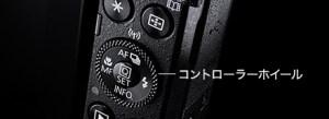 wheel-G5X