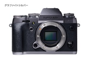x-t1-front