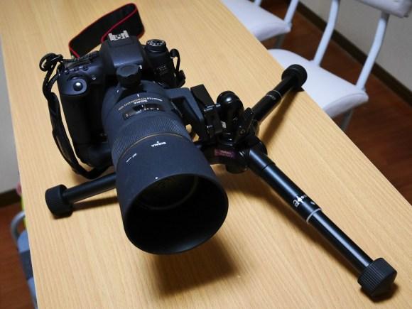 small-pod-3