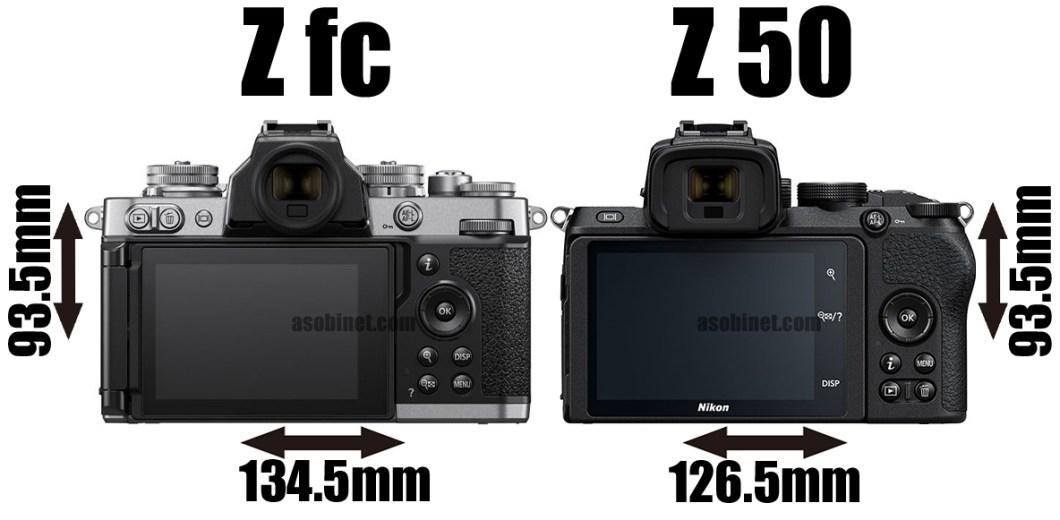 Z fcとZ 50の比較