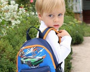 Дошкольные рюкзаки и сумки (до 5лет)