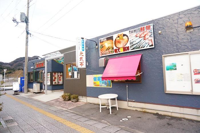境港にある海鮮丼の美味しいお店<健食倶楽部 元気亭。>駅からも歩いてスグ。