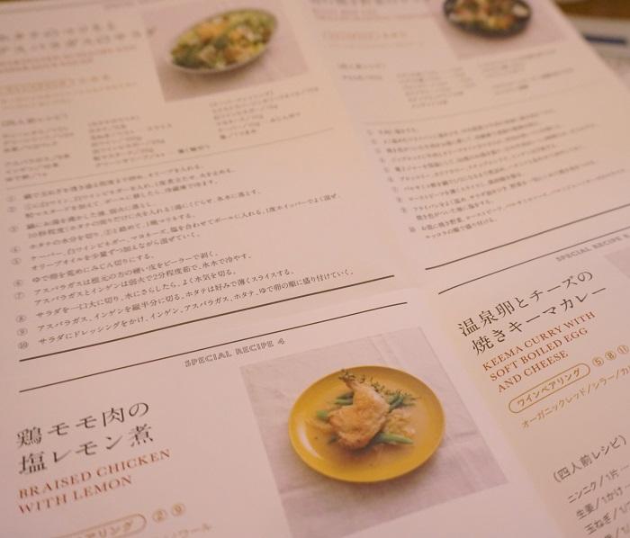 アルパカ・キッチンのフードメニューは家でもマネしやすいように工夫されています。レシピのポイントをシェフが解説してくれました。|アルパカキッチン発表会@表参道