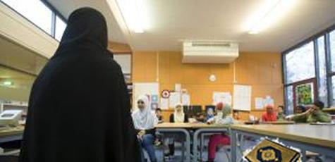 Islamitische-School