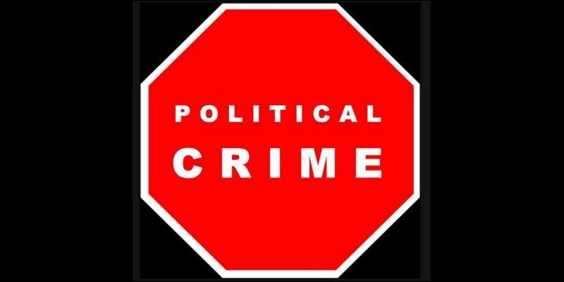 Το διαδραματιζόμενο πολιτικό έγκλημα…